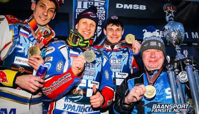 Сборная России по мотогонкам на льду чемпионы мира 2020 года
