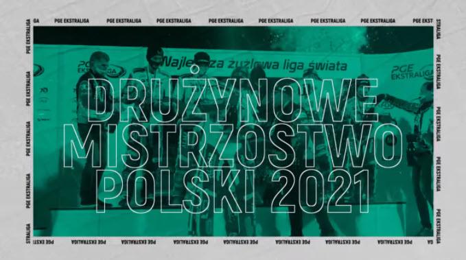 Начинается финальный раунд польской Экстралиги по спидвею